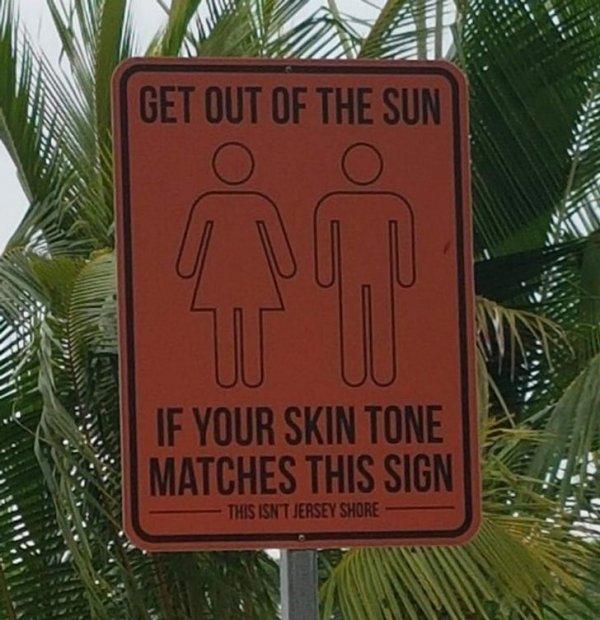 Вам пора прекратить принимать солнечные ванны