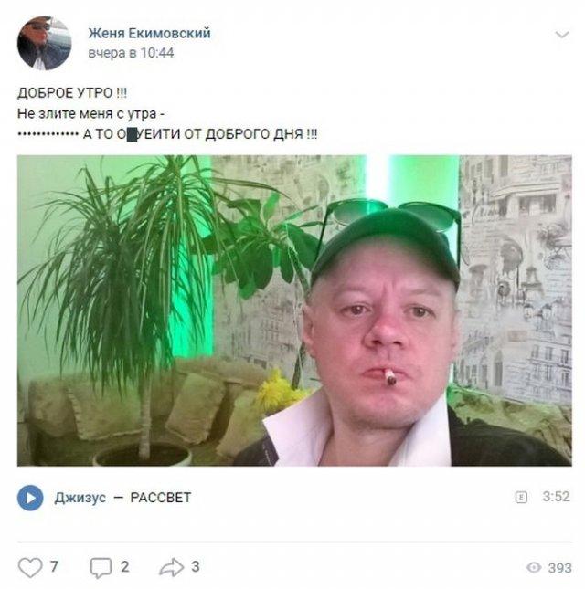 Нелепые ситуации с просторов России