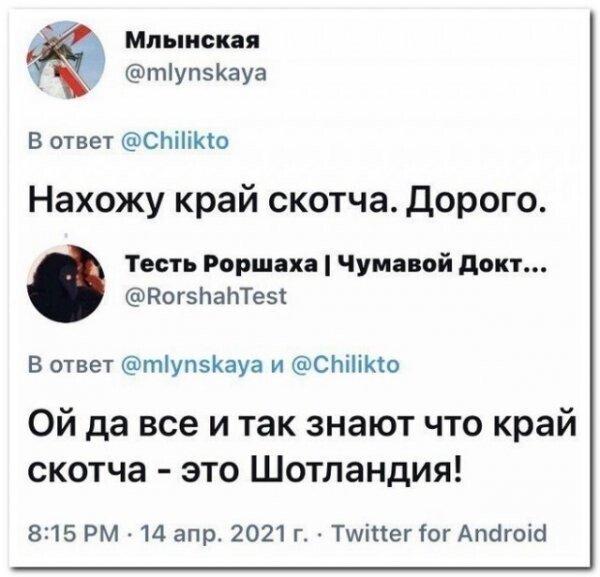 Смешные комментарии в социальных сетях