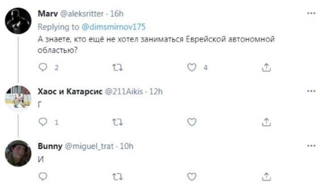 Соцсети отреагировали на заявление вице-премьера России Марата Хуснуллина о сокращении регионов