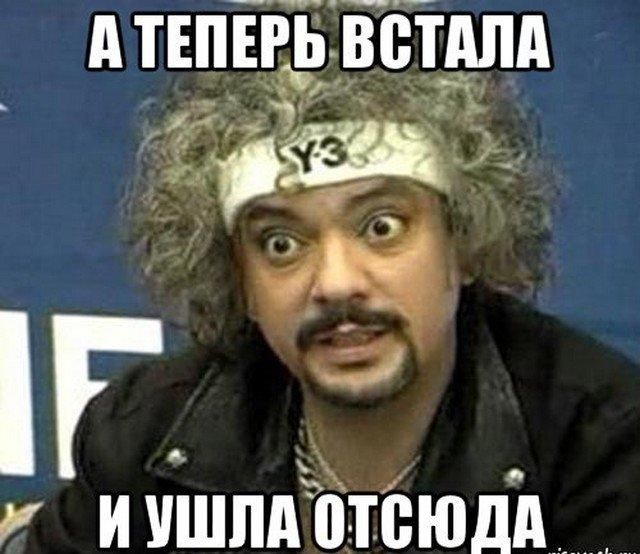 Лучшие шутки и мемы с Филиппом Киркоровым