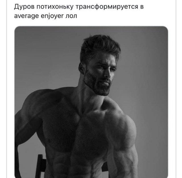 Павел Дуров впервые за три года опубликовал фото в Instagram: шутки и мемы от пользователей