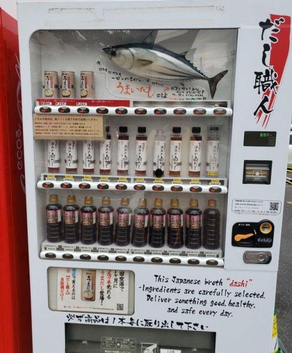 Автомат, в котором продается даси — традиционный рыбный бульон