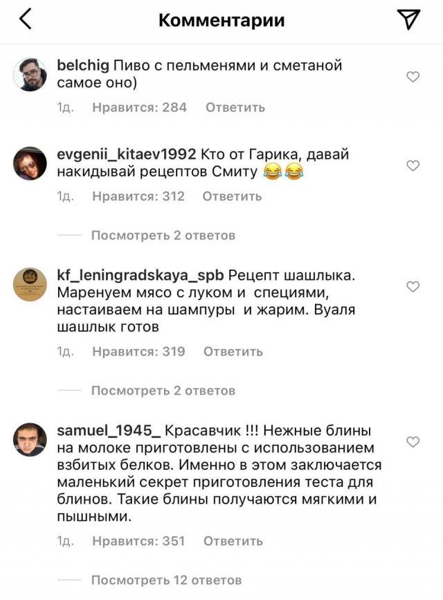 Россияне атакуют аккаунт Уилла Смита после просьбы Гарика Харламова