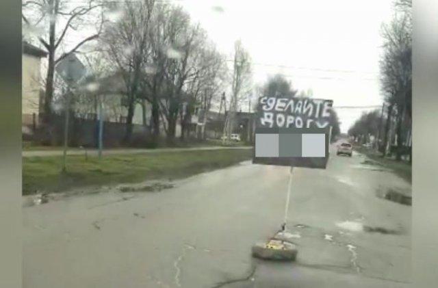 На разбитой дороге на Сахалине появилась табличка с грубой надписью и просьбой о ремонте