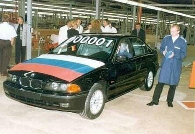 Первая BMW российской сборки. Завод «Автотор», Калининград, 1999 год.