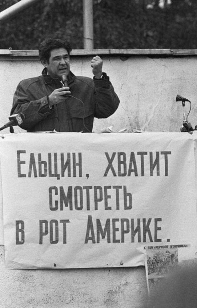 Митингующий губернатор Кемеровской области Аман Тулеев. Россия, конец 1990-х годов.