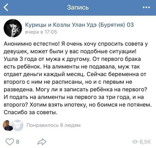 """Истории и приколы про """"яжматерей"""" и детей"""