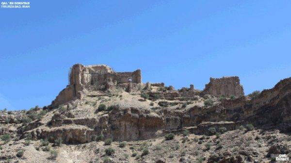 Галех-дохтар, Иран