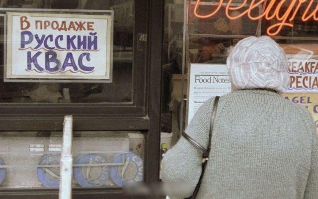 Русская эмигрантка у витрин Брайтон-Бич в Нью-Йорке, 1990 год.