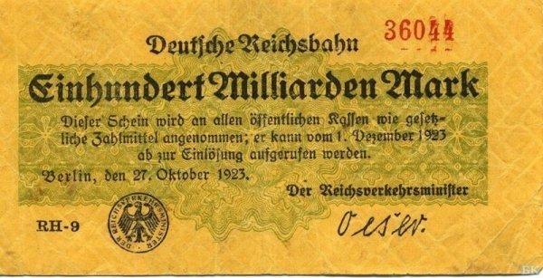 100 млрд марок 1923 года. За несколько дней и эта банкнота обесценилась в тысячу раз.