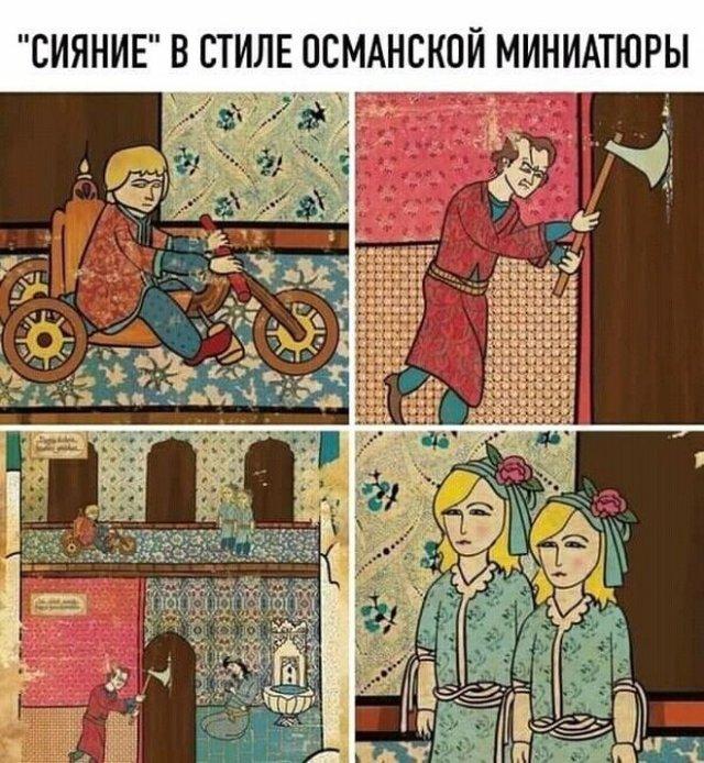 """Смешные """"средневековые"""" мемы"""