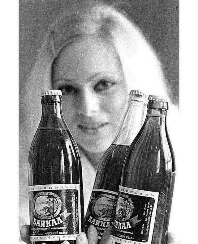 """Газированный напиток """"Байкал"""" как аналог американских напитков Кока-Кола и Пепси. СССР. 1973 г"""