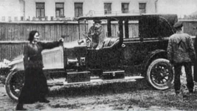Фанни Каплан совершила покушение на В.Л. Ленина, начало красного террора, Москва 1918 год.