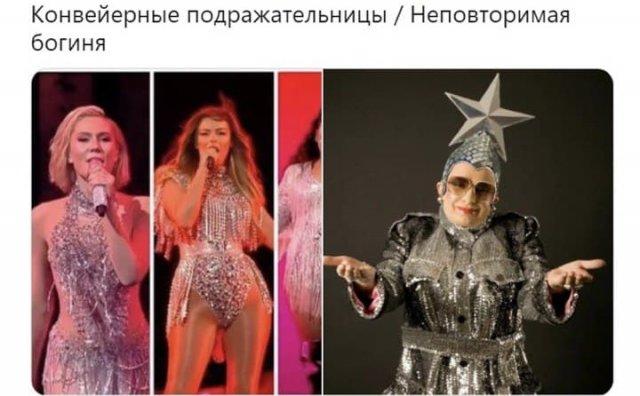 """Манижа, рыбак из Исландии, группа Maneskin и Филипп Киркоров: шутки и мемы про """"Евровидение-2021"""""""