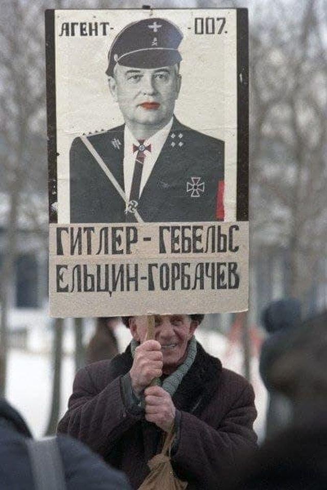 Участник антиправительственного митинга