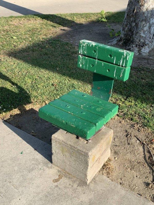Скамейка для интровертов