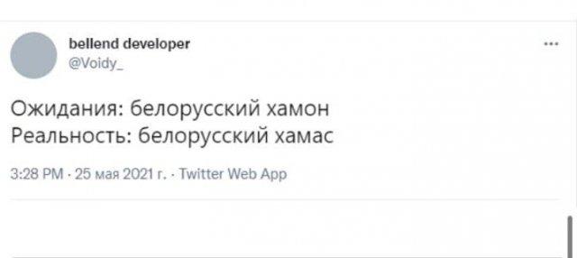 Шутки про ХАМАС, из-за которого в Минске посадили самолет Ryanair