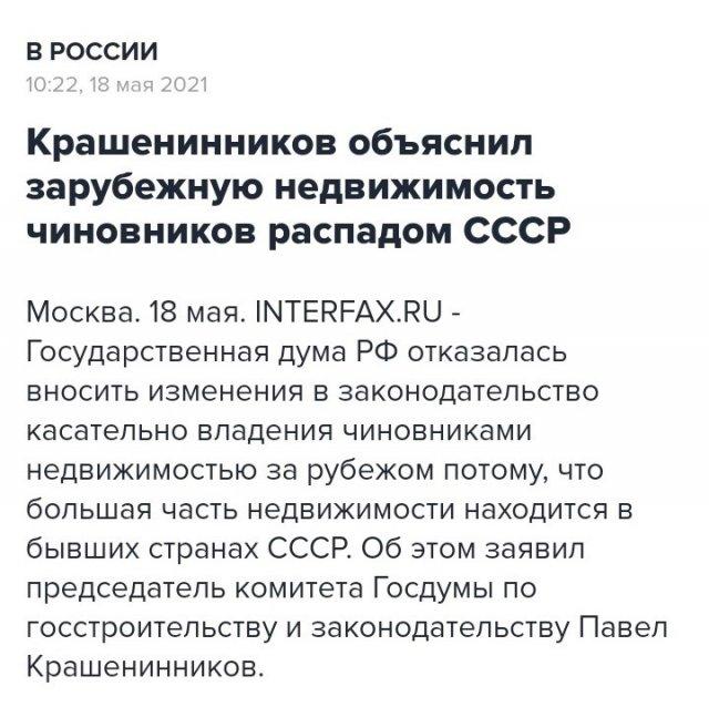 Нелепые ситуации, с которыми можно столкнуться лишь в России