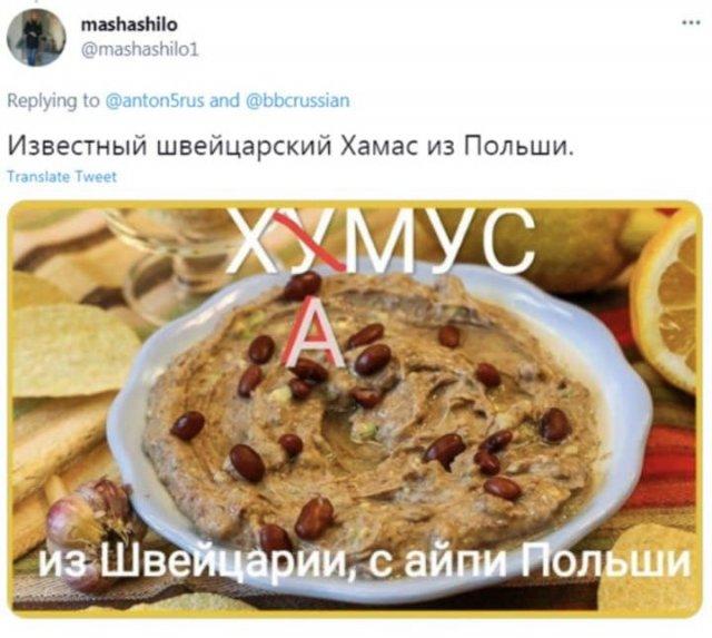 Шутки и мемы про выступление Александра Лукашенко, и экстренную посадку самолета Ryanair в Минске