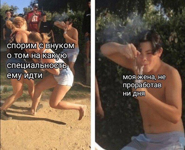Пенсионерские шутки и мемы