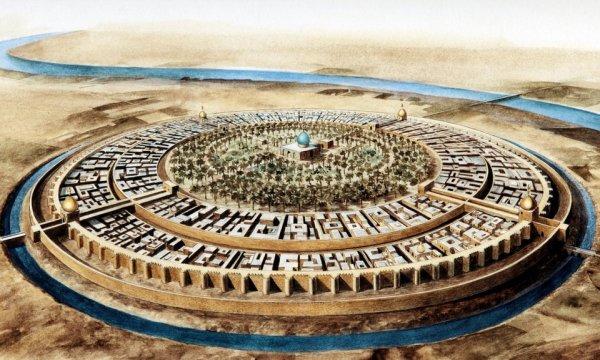 Потерянный Круглый город Багдад