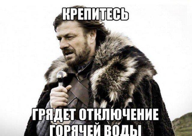 Шутки и мемы про первый день лета