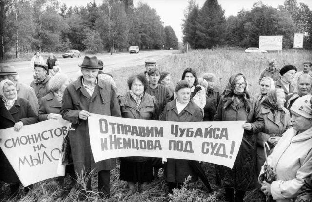 Пикет в Переславле против земельной реформы. 1998 год.