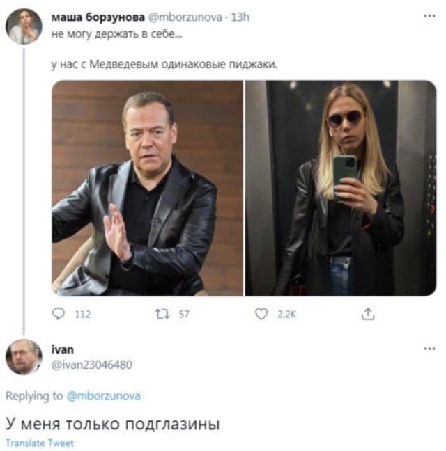 Шутки и мемы про Дмитрия Медведева, который дал интервью в кожаном пиджаке