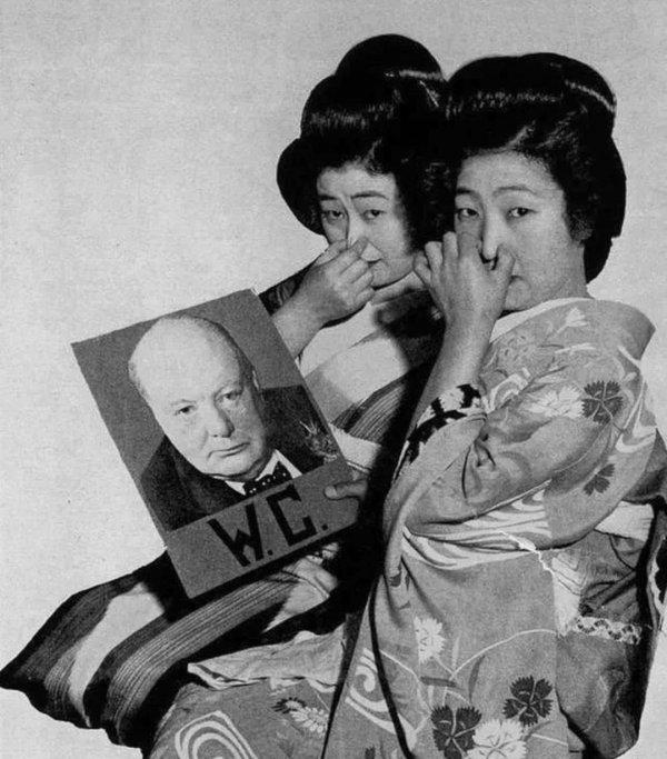 Анти-британская пропаганда в Японии, 1941 год
