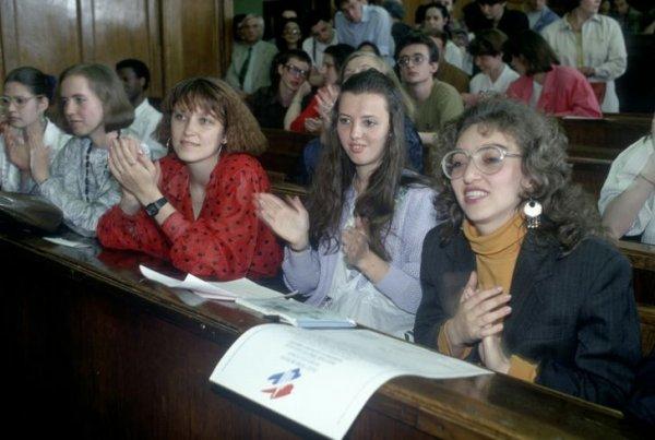 Студенты французского университета