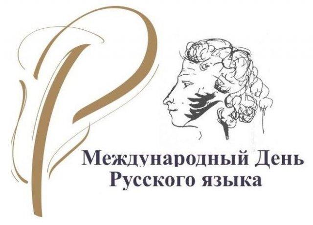 открытки на пушкинский день