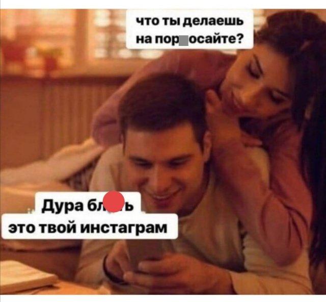 Приколы про отношения и девушек