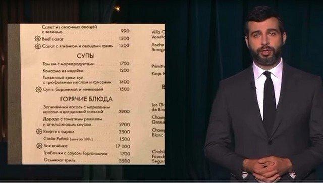 Иван Ургант пошутил про цены на еду на ПМЭФ в Санкт-Петербурге