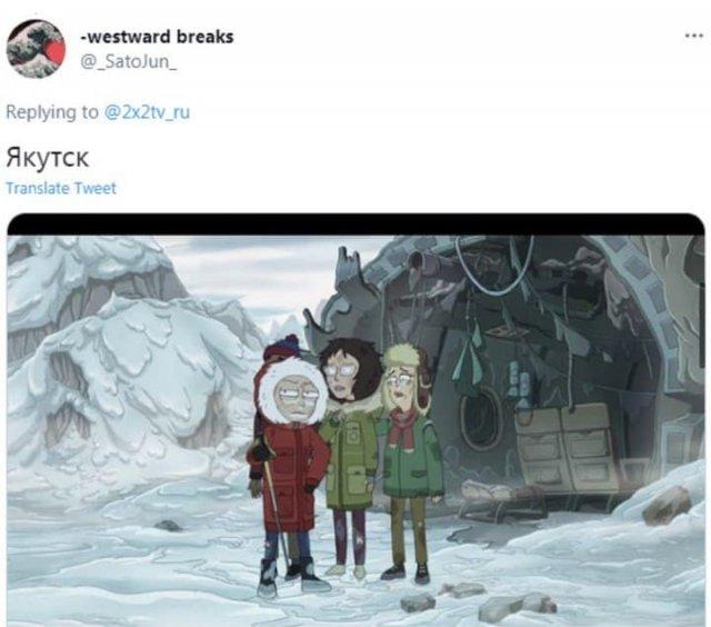 Тред дня: в соцсетях описывают свои города скриншотом из «Рика и Морти»