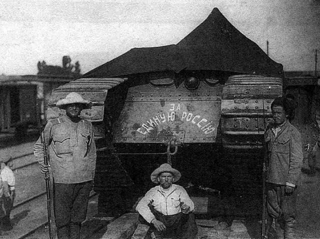 """Белогвардейский танк """"За Единую Россию"""", Украина, 1919 год."""