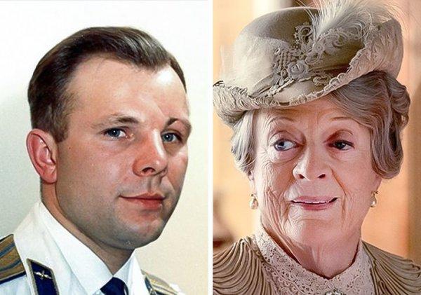 Юрий Гагарин и Мэгги Смит родились в 1934 году