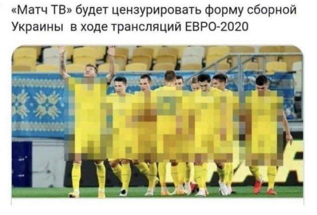Реакция соцсетей на форму сборной Украины для Евро-2020, на которой есть Крым