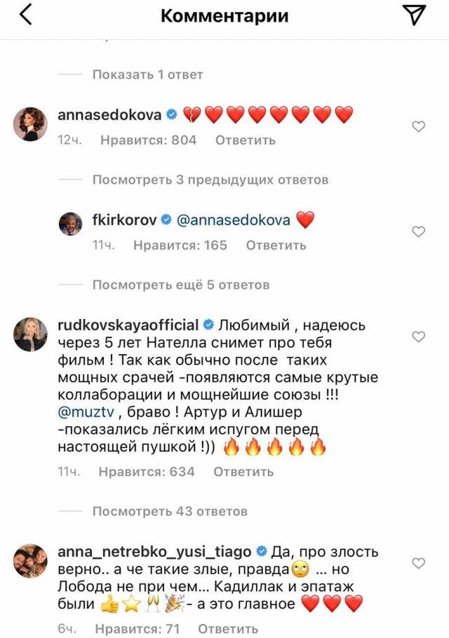 Светлана Лобода ушла от продюсера Нателлы Крапивиной, призвавшей расчленить на шашлык Киркорова