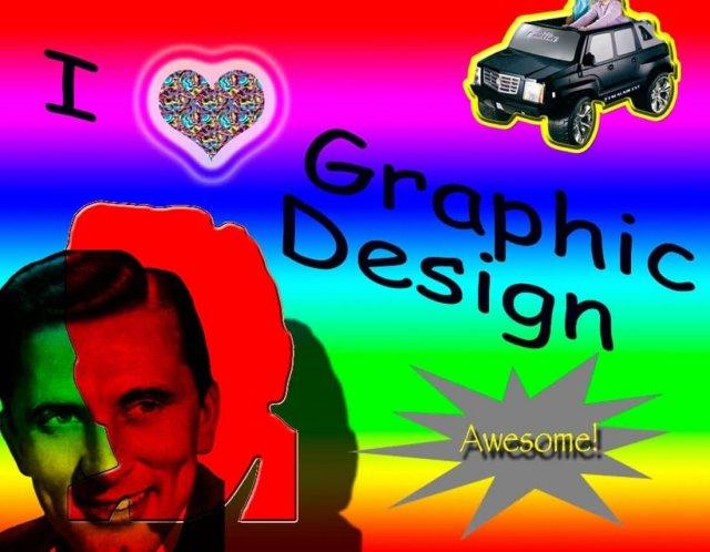 Дизайн на грани фантастики