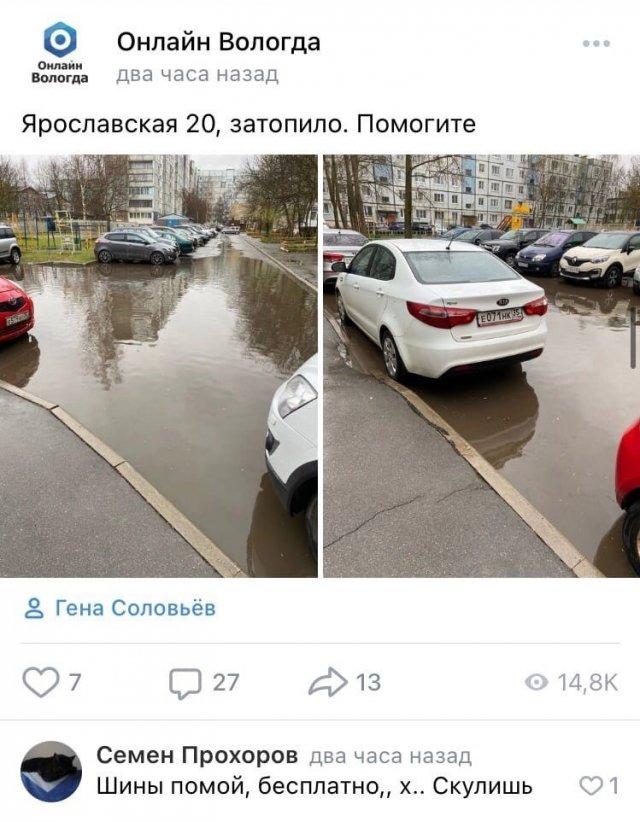 Нелепые и странные ситуации с российских просторов