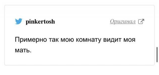 Шутки и мемы про квартиру блогера Юрия Хованского