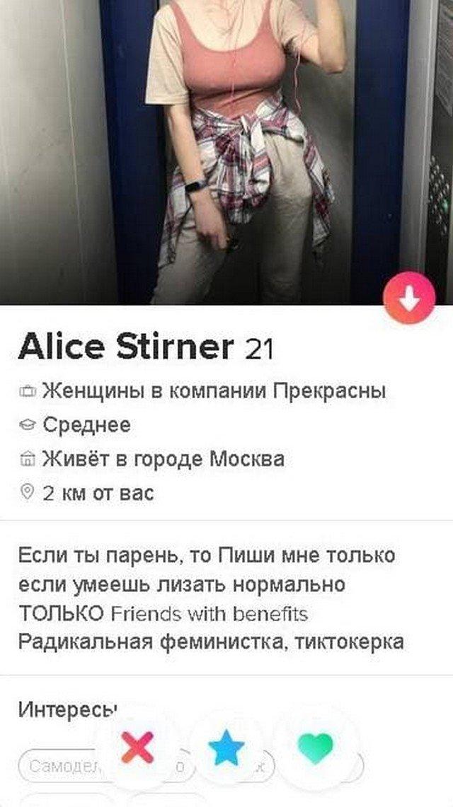 Подборка смешных анкет с сайтов знакомств