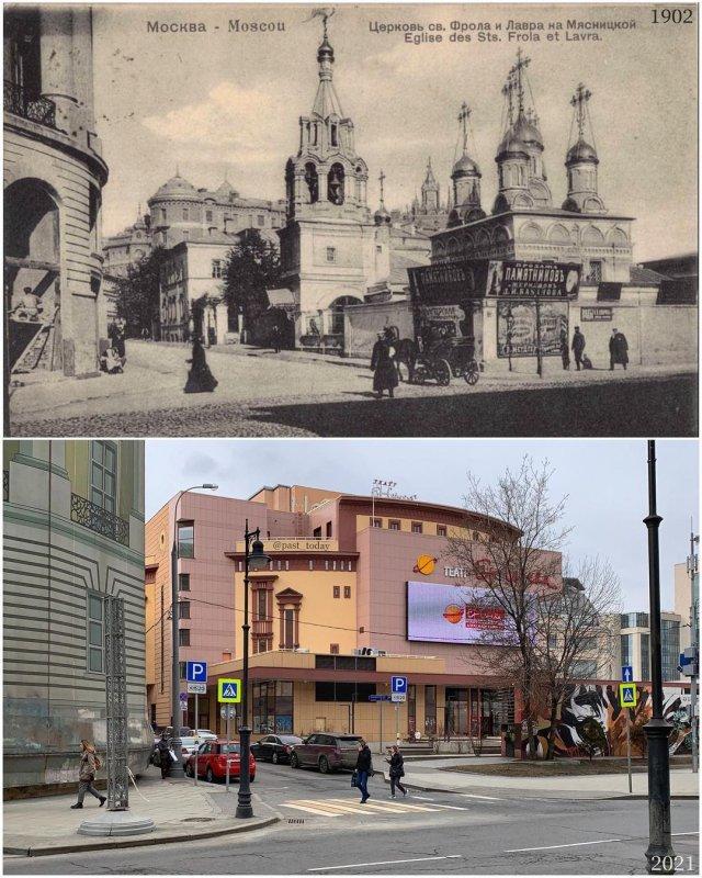 Мясницкая улица и Бобров переулок. Театр Et Cetera на месте снесённой в 1934 году церкви Флора и Лавра у Мясницких ворот.