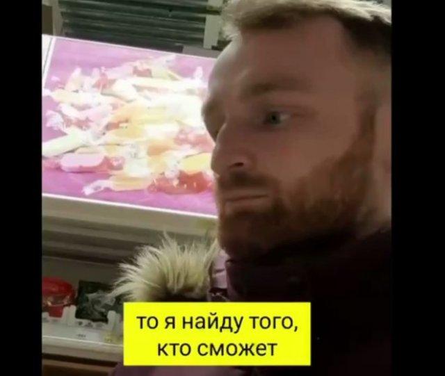 Наглая девушка угрожает найти другого из-за клубники за 1000 рублей