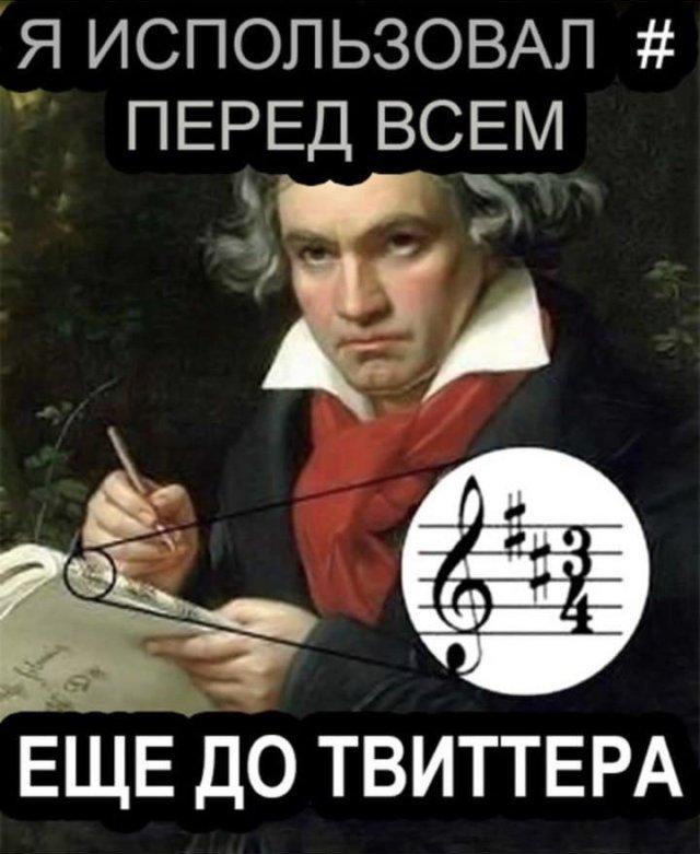 Музыкальные мемы и шутки для настоящих меломанов