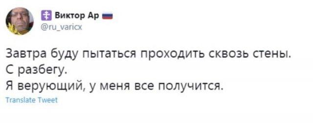 Патриарх Кирилл сказал, что люди смогут ходить сквозь стены: шутки и мемы из Сети