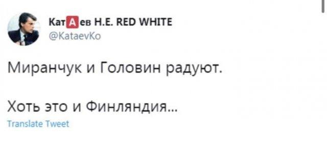 Игра сборных России и Финляндии на Евро-2020: шутки и мемы про русских игроков