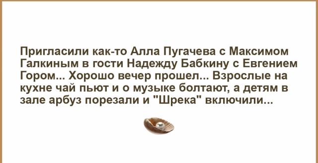 Шутки и мемы про Максима Галкина