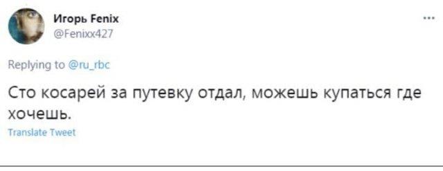 Шутки и мемы про потоп на Востоке Крыма и заплыв Сергея Аксенова